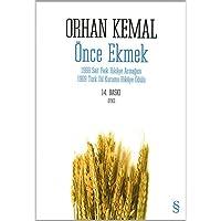 Önce Ekmek: 1969 Sait Faik Hikaye Armağanı, 1969 Türk Dil Kurumu Hikaye Ödülü