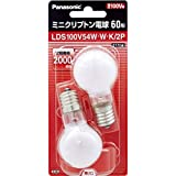 パナソニック ミニクリプトン電球 100V 60W形(54W) E17口金 35mm径 ホワイト 2個入り LDS100V54WWK2P