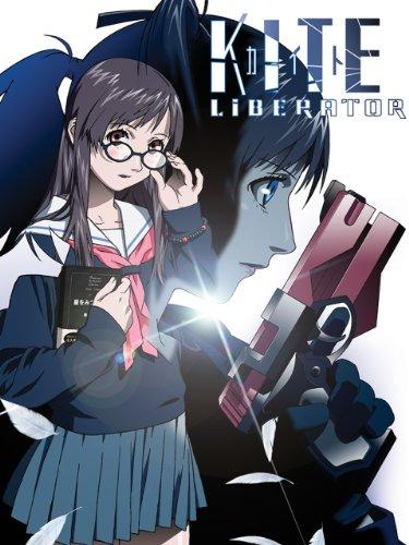 Kite: Liberator by