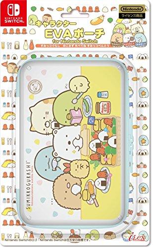Nintendo and San-X Official Kawaii Nintendo Switch Hard Case -Sumikko Gurashi (Things in the Corner) Box Lunch-