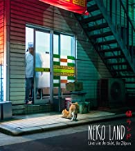 Neko Land : Une vie de chat au Japon par Bonnefoy