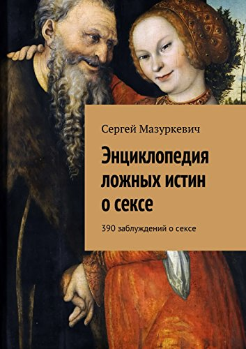 devushku-moskve-seks-v-klube-russkiy-onlayn-lesbi-dildo