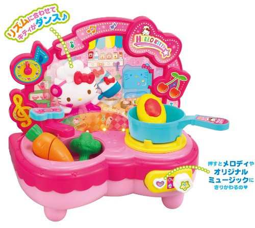 Hello Kitty cuisine rhythm Lets make! Kitchen in rhythm