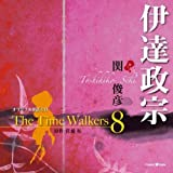 THE TIME WALKERS 8 -MASAMUNE DATE by AVEX