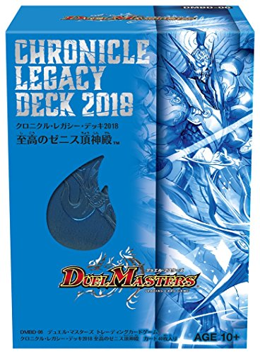 Duel Masters TC DMBD-06 Chronicle Legacy Deck 2018 Japan Box