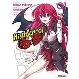HIGH SCHOOL DXD T.01