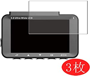 【3 Pack】 Synvy Screen Protector for HP f870g TPU Flexible HD Film Protective Protectors [Not Tempered Glass]