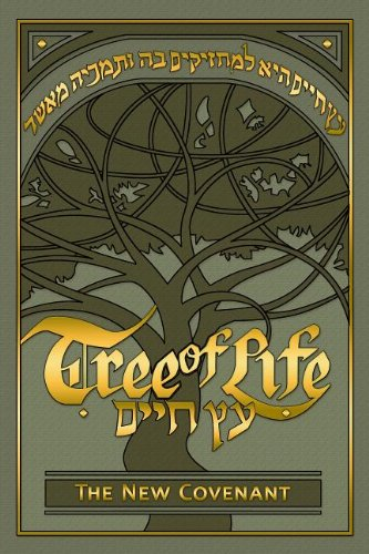 Bible Of Life Tree - Tree of Life Bible: The New Covenant