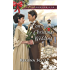 A Convenient Christmas Wedding (Frontier Bachelors)