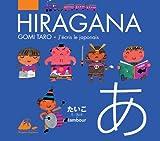 Hiragana : J'écris le japonais
