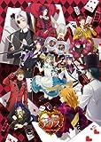 ハートの国のアリス ~Wonderful Twin World~ (通常版) - PSP