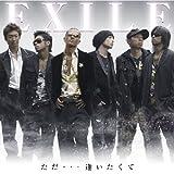 Tada Aitakute by Exile (Japanese) (2005-12-14)
