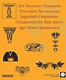 """Art Nouveau Ornament (Small)"" av Art Stock"