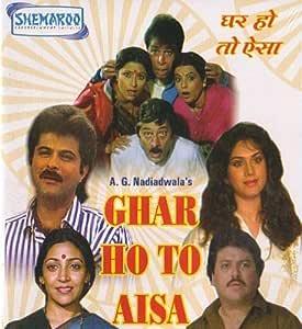 Ghar Ho To Aisa 1990 Hindi Film / Bollywood Movie / Indian
