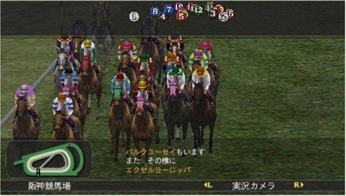 Winning Post 6 2008 [Japan Import]