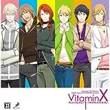 Dramatic CD Collection VitaminX(ビタミンエックス)・デリシャスビタミン1~ドキドキ★ラブトラブル~