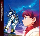 MOBILE SUIT GUNDAM AGE ORIGINAL SOUND TRACK VOL.3