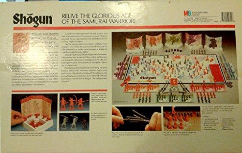 Shogun (Gamemaster Series,1986)