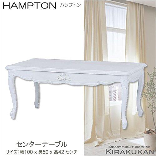 HAMPTON ハンプトン 白家具【センターテーブル】組立式 B06Y5D1NV1 Parent