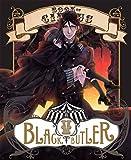 Animation - Kuroshitsuji (Black Butler) Book Of Circus V (DVD+CD) [Japan LTD DVD] ANZB-11349