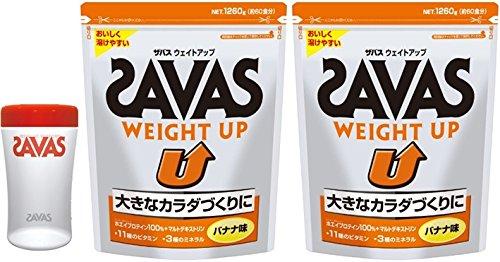 【2袋セット+シェーカー付き】ザバス ウェイトアップ バナナ味【60食分】 1,260g B011TD68XE