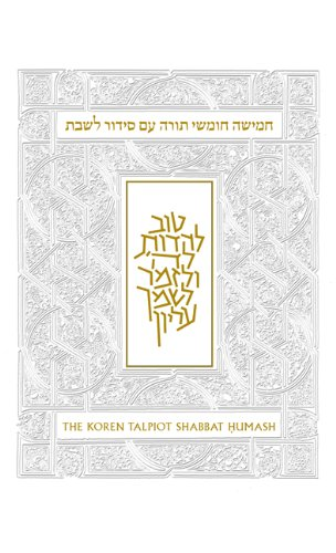 The Koren Talpiot Shabbat Humash, A Hebrew Humash With English Instructions, Compact Size, White Leather (Hebrew and English Edition)