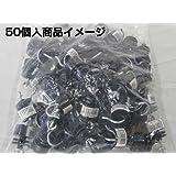 電気柵ガイシ (がいし) [適応支柱径:16mm~25mm] (50個入り×2 )