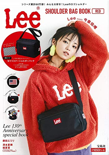 Lee SHOULDER BAG BOOK RED 画像