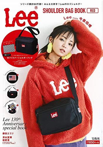 Lee 最新号 表紙画像