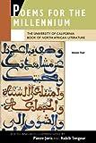 Poems for the Millennium, Pierre Joris and Habib Tengour, 0520273850