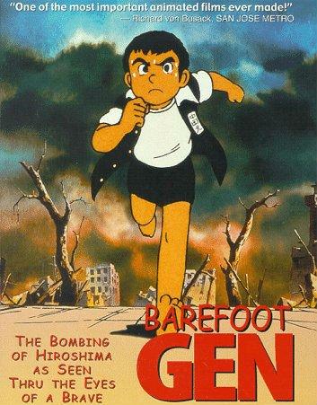 (Barefoot Gen)