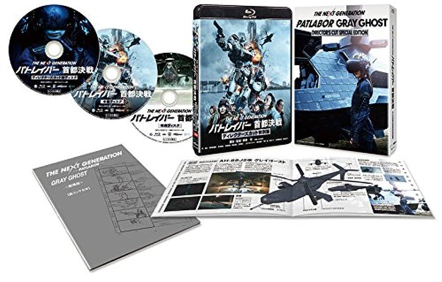 霜ぬるい風ゼイラム&ゼイラム2 Blu-ray BOX