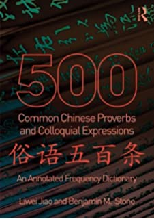 Amazon 500 common chinese idioms an annotated frequency 500 common chinese proverbs and colloquial expressions an annotated frequency dictionary english and chinese stopboris Choice Image