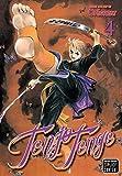 Tenjo Tenge, Vol. 4 (Full Contact Edition)