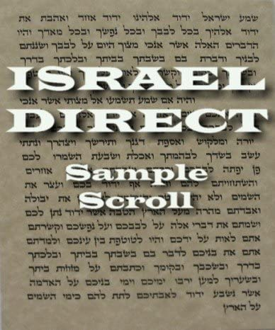 Holy Land Market Two Non Kosher Scroll//Parchment//Klaf or Scroll for Standard Size Mezuzah