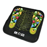 SODIAL(R) Colored Plastic Walk Stone Square Healthy Foot Massage Mat Pad Cushion