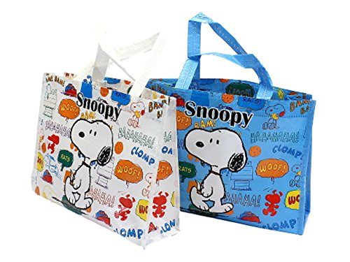 Peanuts Snoopy Reusable Lunch/Lesson/Gift/ Party Favors Mini Bag for Kids . Set of -