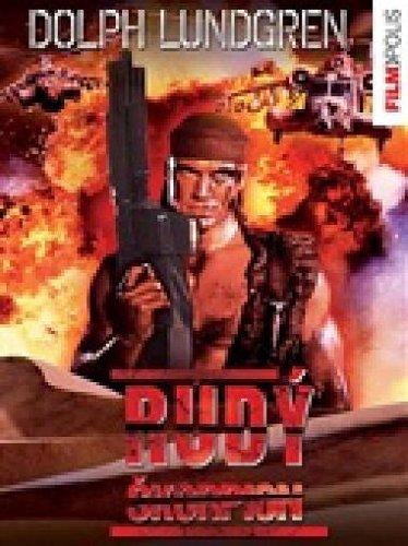 Rudy skorpion (Red Scorpion)