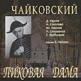 Tchaikovsky: Pique Dame / Queen of Spades
