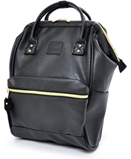 Anello Mini Leather Square Shaped Backpack