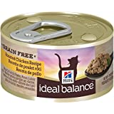Hill's Ideal Balance Grain-Free Roasted Chicken Recipe Cat Food Can, 2.9-Ounce, 24-Pack