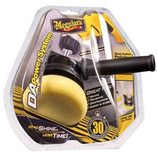 Meguiar's G3500 Dual Action Power System Tool  Boost Your Car Care Arsenal with This Detailing Tool