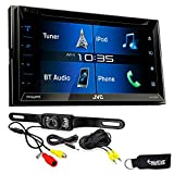 JVC KW-V330BT 6.8' Double DIN Bluetooth in-Dash DVD/CD/AM/FM/Digital Media Car Stereo with Rear View Camera