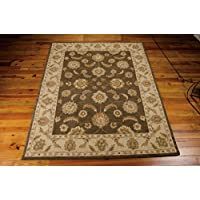Nourison India House (IH89) Mushroom Runner Area Rug, 2-Feet 3-Inches by 7-Feet 6-Inches (23 x 76)