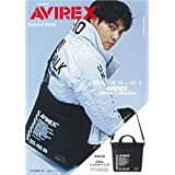 AVIREX Special Book