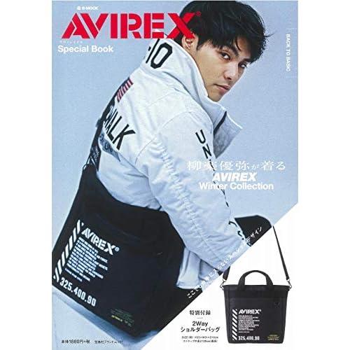 AVIREX Special Book 画像