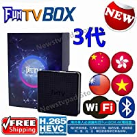 tvpad Funtv Box FUNTV funtv3 HTV A2 HTV Box 5 Chinese Hongkong Taiwan Vietnam Japanese HD Channels Android IPTV Live Media playe (Funtv3 Box)