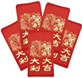 Oriental Furniture 8-Inch Chinese New Year Envelopes
