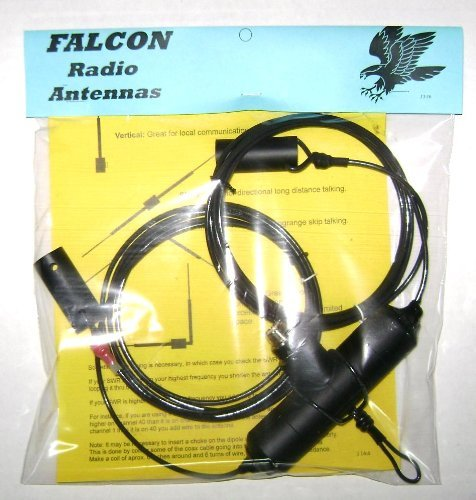 Falcon New Highest Power 2 Meter Dipole Base Station Antenna