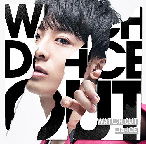Da-iCE / WATCH OUT[限定盤](工藤大輝ver.)の商品画像